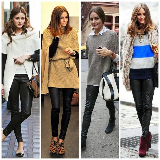 модные луки с брюками 3