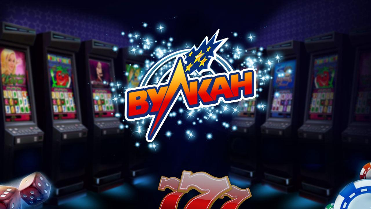 Как легко зарабатывать в казино вулкан элитное казино онлайн